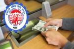 অনলাইনে প্রভিডেন্ট ফান্ডের টাকা তুলবেন কীভাবে? দেখে নিন