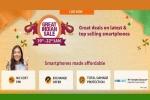 অ্যামাজন গ্রেট ইন্ডিয়ান সেল: এই ফোনগুলিতে পাবেন সেরা এক্সচেঞ্জ অফার