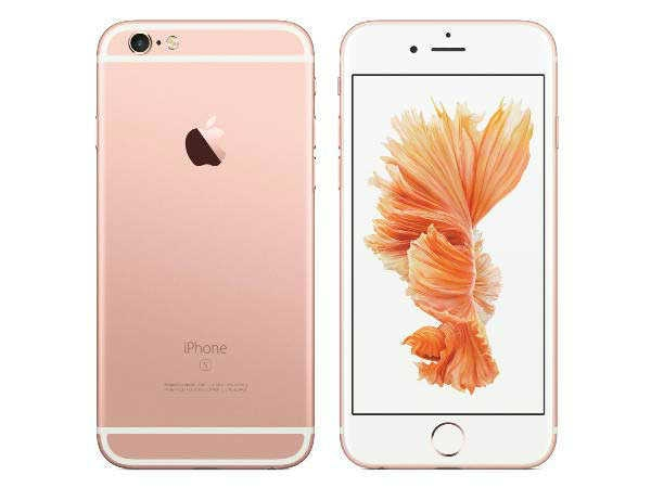 Apple iPhone 6s (Rose Gold, 32GB) ২৩% ছাড়