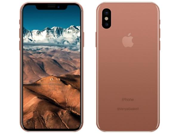 নতুন রঙে পাওয়া যাবে Iphone 8