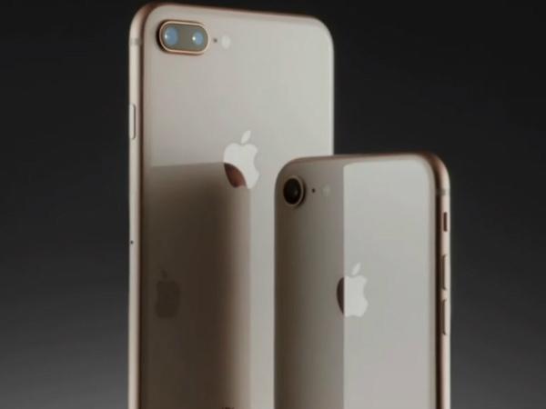 গুধুমাত্র ফ্লিপকার্টেই পাওয়া যাবে নতুন  iPhone X, iPhone 8