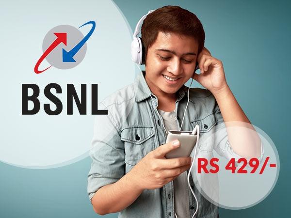 ৪২৯ টাকায় নতুন আনলিমিটেড অফার BSNL-এর