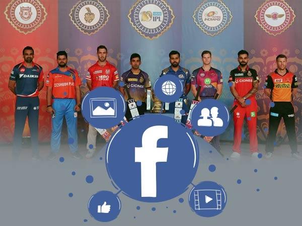 এবার কি তবে ফেসবুক-এ দেখা যাবে IPL এর লাইভ ম্যাচ?