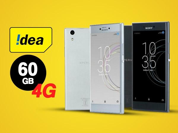Sony Xperia R1 Plus আর R1 কিনলে Idea বিনামূল্যে দিচ্ছে 60GB ডাটা