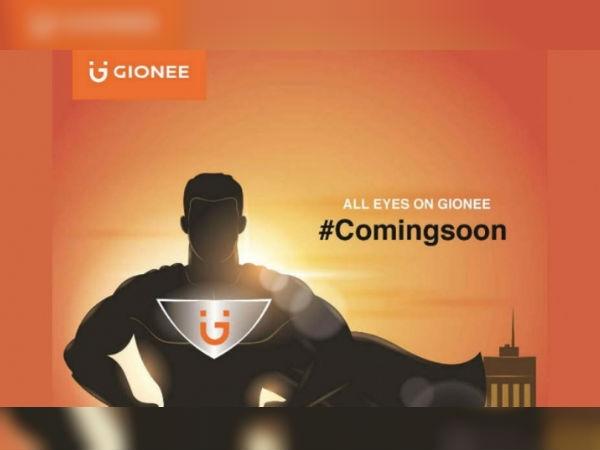 শিঘ্রই ভারতে লঞ্চ হবে কোয়াড ক্যামেরা ফোন Gionee S11