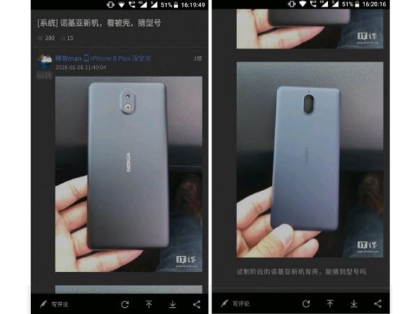 ফাঁস হয়ে গেল Nokia 1 এর ছবি