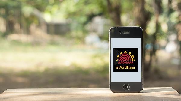 mAadhaar অ্যাপের আটটি ফিচার