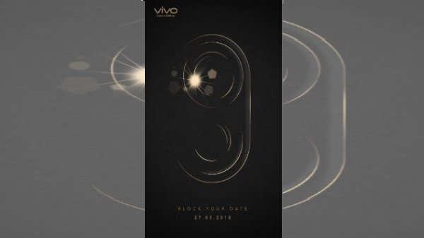 আগামি ২৭ মার্চ লঞ্চ হবে নতুন Vivo V9