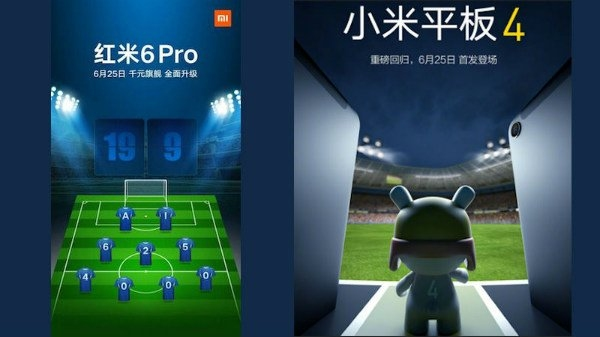 কবে লঞ্চ হবে Redmi 6 Pro?