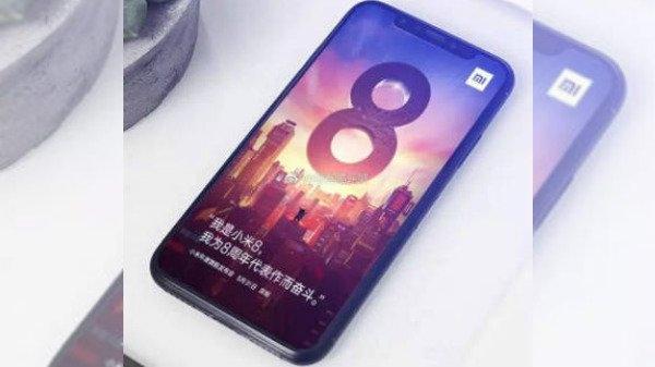 লঞ্চ হল Xiaomi-র লেটেস্ট ফ্ল্যাগশিপ Mi 8