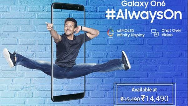 লঞ্চ হল Samsung Galaxy On6, বিক্রি শুরু 5 জুলাই