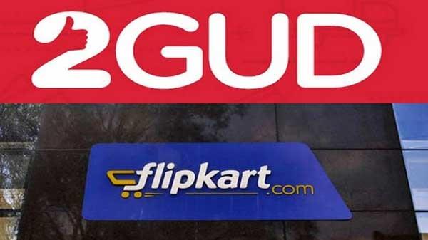 রিফার্বিশড প্রোডাক্ট বিক্রি করতে 2GUD ওয়েবসাইট লঞ্চ করল Flipkart