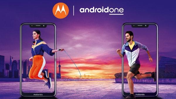 স্টক অ্যানড্রয়েড সহ লঞ্চ হল নতুন Motorola One Power