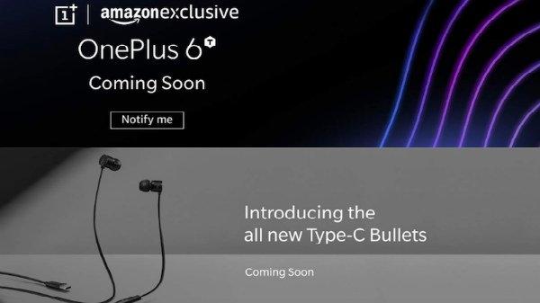 শিঘ্রই বাজারে আসবে OnePlus 6T