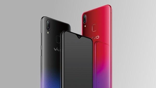 নতুন কী থাকছে Vivo Y95 স্মার্টফোনে?
