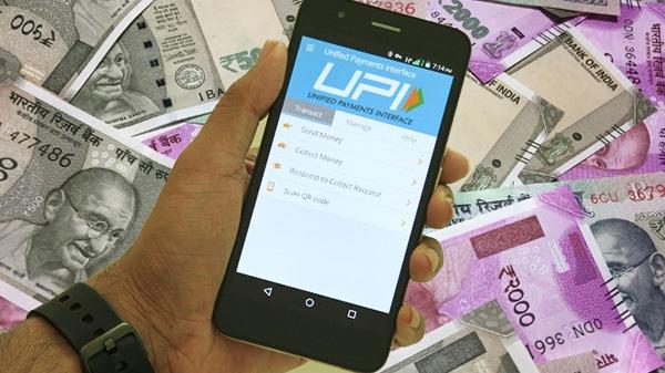 ডেবিট কার্ডের দিন শেষ, স্মার্টফোন ব্যবহার করে টাকা তুলুন ATM থেকে