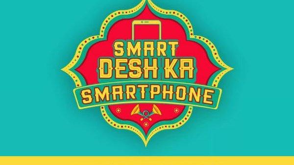 ছয় হাজারের কম দামে ভারতে নতুন স্মার্টফোন আনছে শাওমি