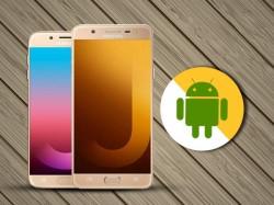 ভারতের বাজারে Samsung-এর কয়েকটি লেটেস্ট Android Nougat স্মার্টফোন