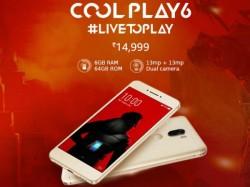 লঞ্চ হল Coolpad Cool Play 6, আর অন্য কয়েকটি 6GB RAM-এর ফোন