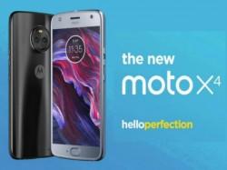 লঞ্চ হল Moto X4, রইলো সব খবর