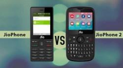 JioPhone বনাম JioPhone 2: দ্বিগুন দামে একই ফিচার