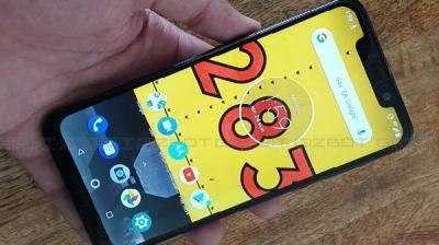 ভারতে লঞ্চ হল মিডরেঞ্জ Motorola One Power
